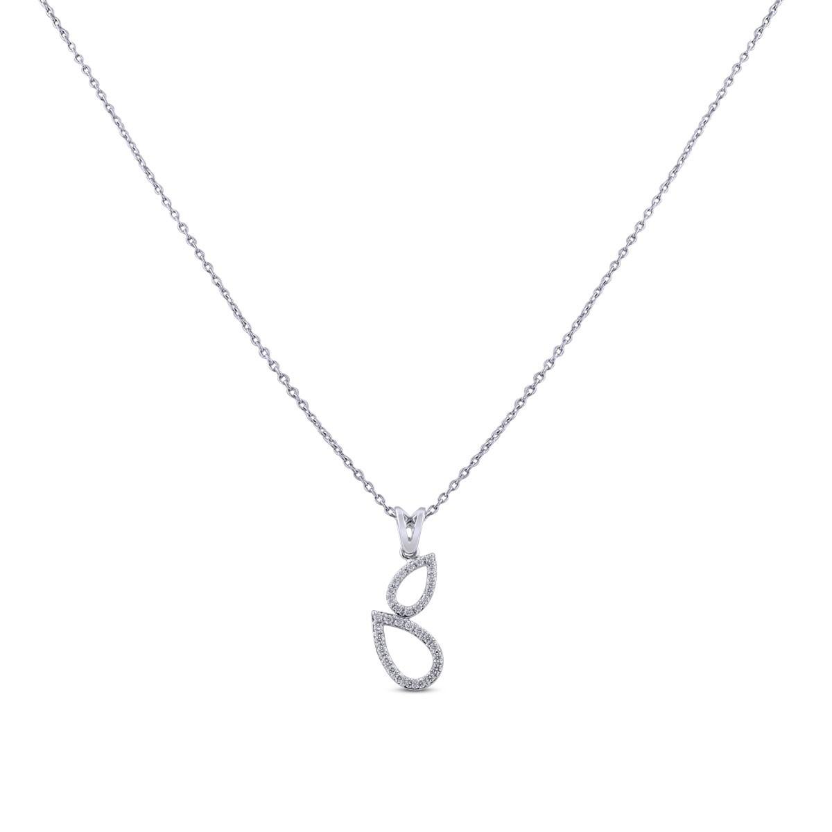 Mago White Gold Diamond Pendant with Chain