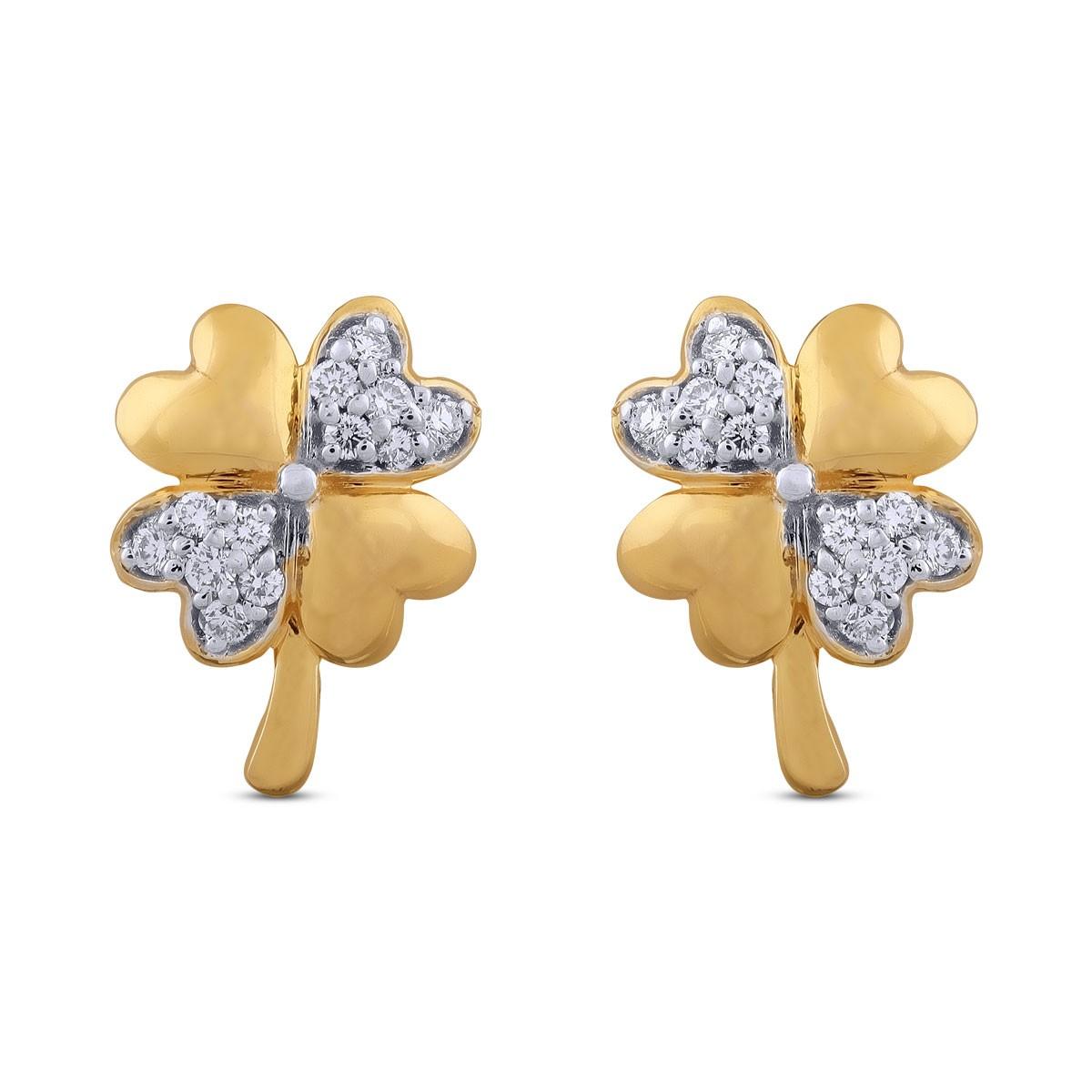 Leia Diamond & Yellow Gold Earrings
