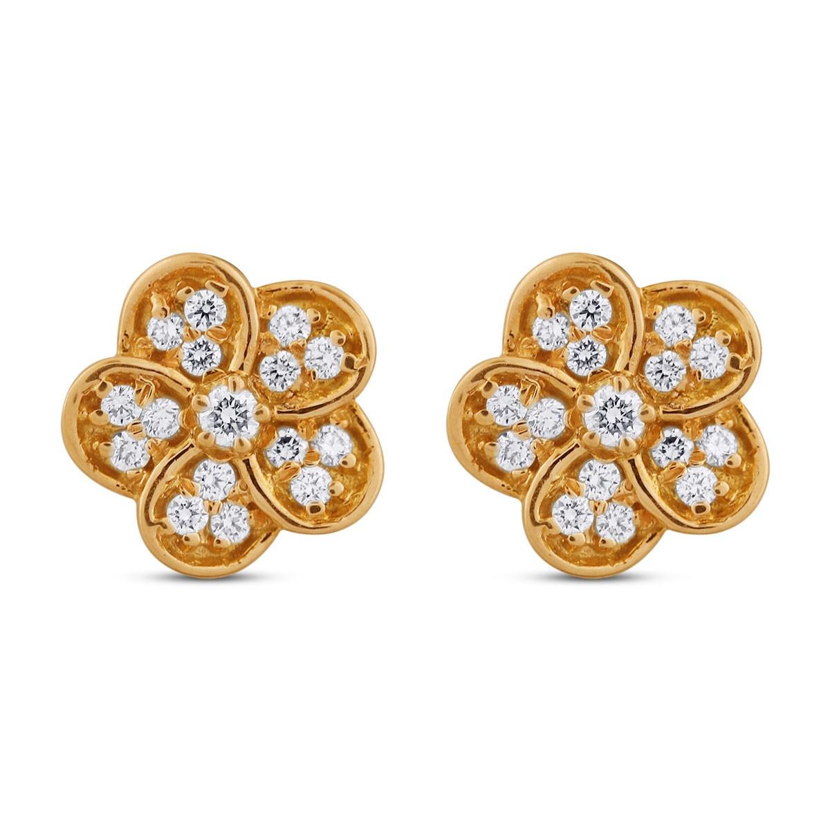 Amal Diamond & Yellow Gold Earrings