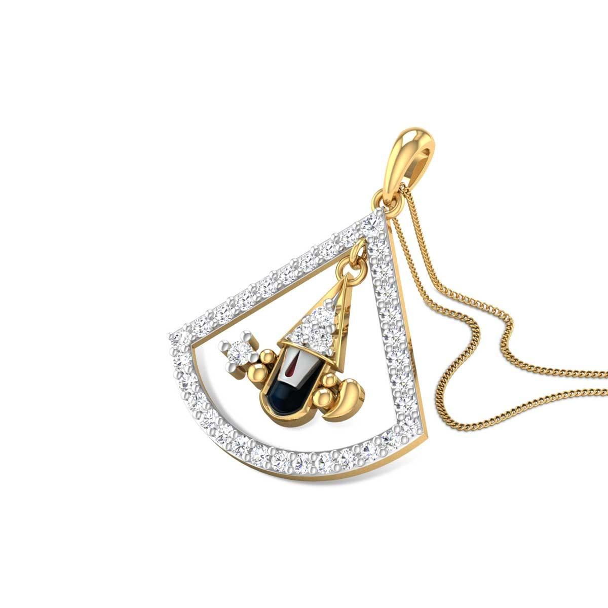 Sridhara Diamond Pendant