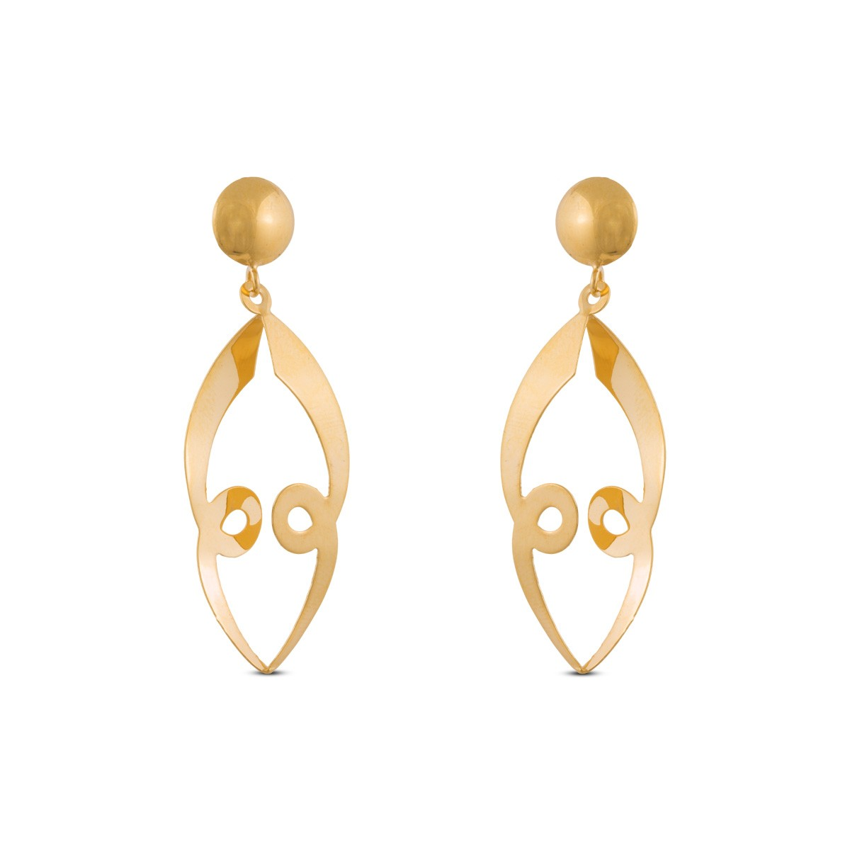 Cadence Gold Earrings