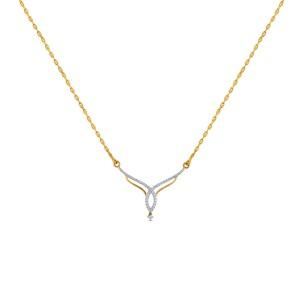 Mahail Diamond Pendant with Chain
