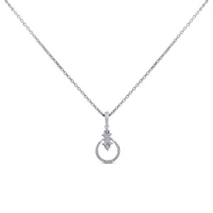 Shanaya White Gold Diamond Pendant with Chain