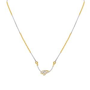 Tana Diamond Pendant with Chain