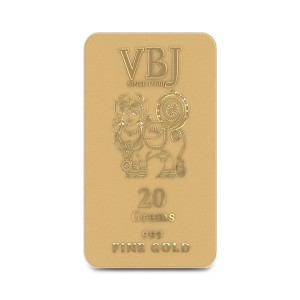 20 Gram 24Kt (999 purity) Gold Bar