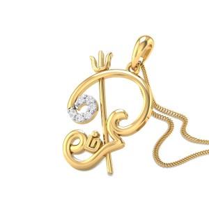 Om Shakthi Om Diamond Pendant